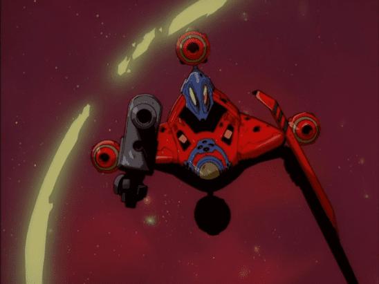Outlaw Star aiming its gun at the camera.