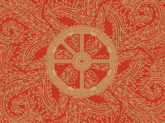 The wheel and fire imagery from Burning Wheel's cover.